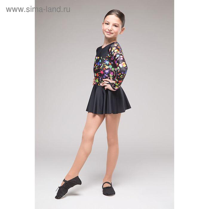 """Костюм гимнастический """"Аллегро"""", с длинным рукавом, укороченная юбка, размер 36, цвет чёрный"""