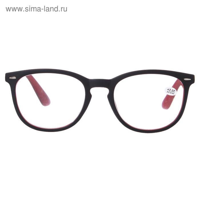 """Очки """"Круглые"""" пластик, цвет чёрно-красный, +2 дптр, 62-64мм"""