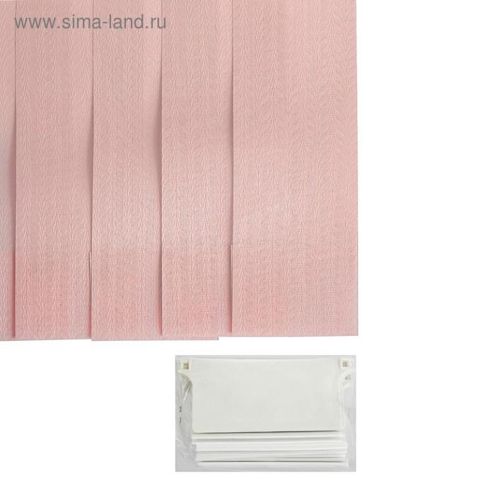 """Набор ламелей 5 шт 180 см """"Вертикальные шторы.Магнолия"""", цвет розовый"""