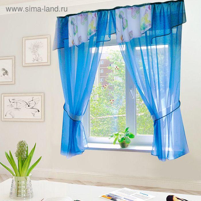 """Штора для кухни """"Муза"""" со шторной лентой, ширина 300 см, высота 180 см, ламбрекен 300х35 см, цвет голубой"""