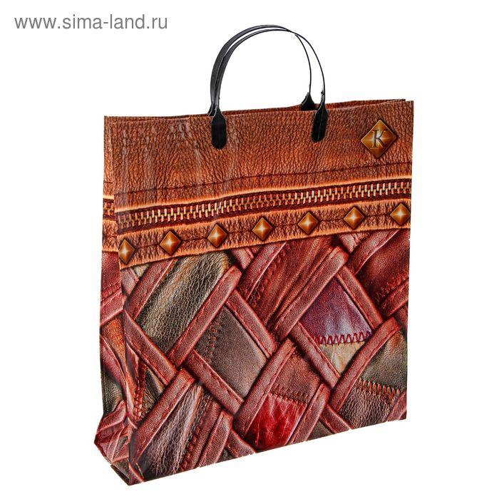 """Пакет объемный """"Стиль"""", мягкий пластик, объемный, 35х36х10 см"""