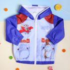 """Куртка детская Collorista """"Авиатор"""", рост 86-92 см (28), 1,5-2 года + рюкзак"""