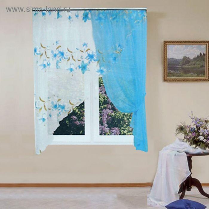 """Штора для кухни """"Парус"""" со шторной лентой, ширина 300 см, высота 180 см, цвет голубой, принт микс"""
