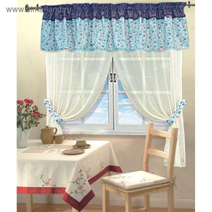 """Штора для кухни """"Мария"""", ширина 150 см, высота 180 см-2шт, ламбрекен 250х35 см, цвет голубой, принт микс"""
