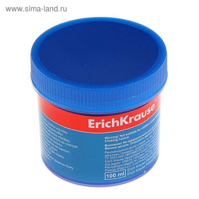 Гуашь 100мл синяя Erich Krause, EK 35124
