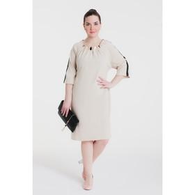 Платье женское, размер 50, рост 164 см, цвет бежевый (арт. 14-72)