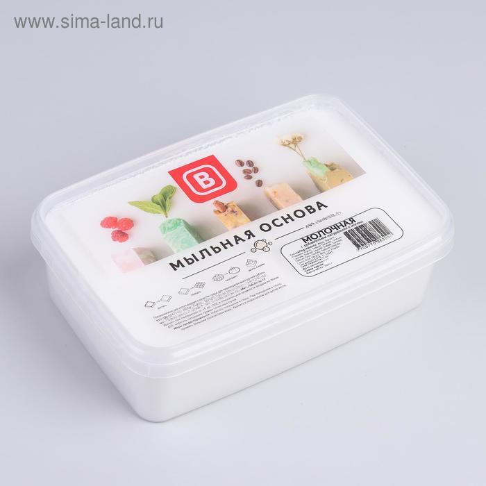 Мыльная основа Activ MLK (белая), 1 кг
