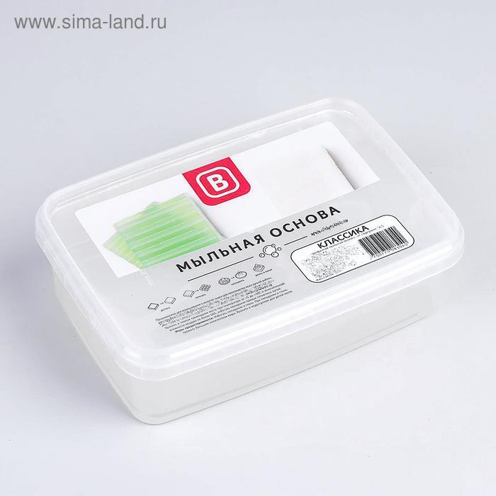 Мыльная основа Activ SLS free (прозрачная), 1 кг