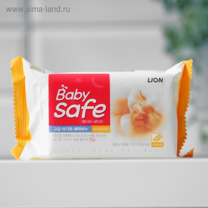 Мыло для стирки детских вещей  CJ Lion Baby safe с ароматом акации, 190 г