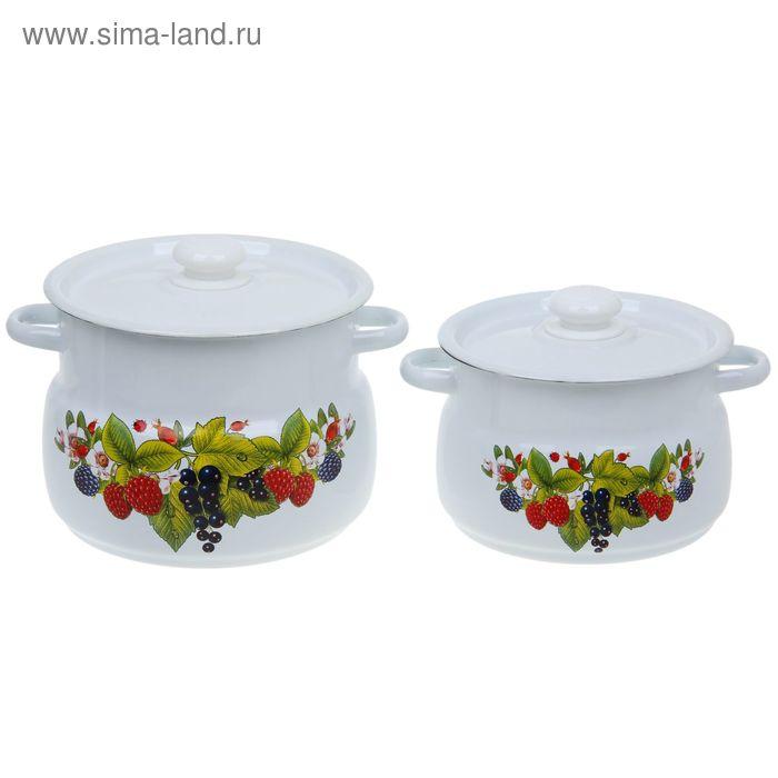 """Набор кастрюль """"Ягодный чай"""", 2 предмета: 4 л, 5,5 л"""
