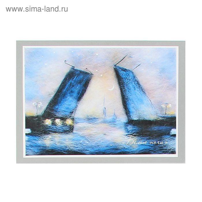 Набор для валяния (живопись цветной шерстью) 'Белые ночи' 21x29,7см (А4)
