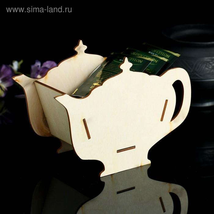 """Заготовка для декупажа """"Шкатулка для чайных пакетиков в виде чайника"""" 18 х 13 х 9 см"""