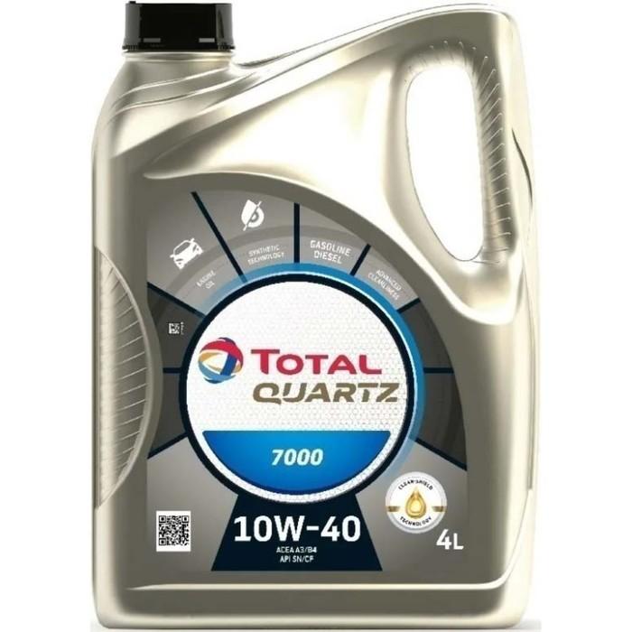 Моторное масло Total Quartz 7000 10W-40, 4 л