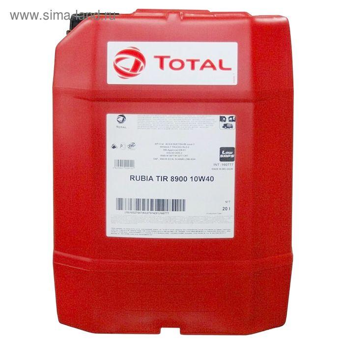 Моторное масло Total RUBIA TIR 8900 10W-40, 20 л