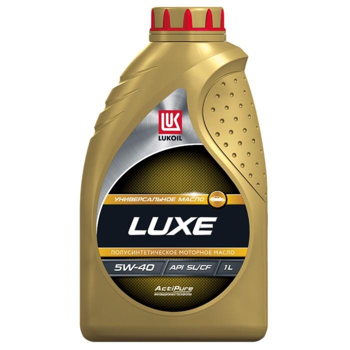 """Моторное масло """"Лукойл Люкс 5W-40 SL/CF"""", 1 л"""
