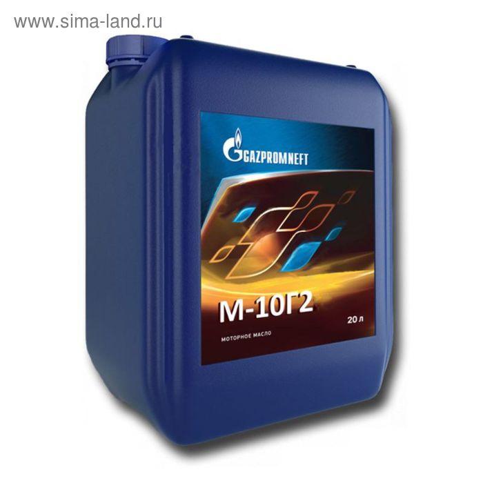 Моторное масло Gazpromneft М-10Г2, 20 л