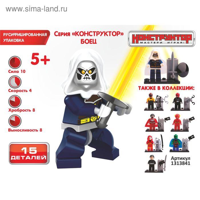 """Конструктор """"Супергерой"""", 13-15 деталей, МИКС"""