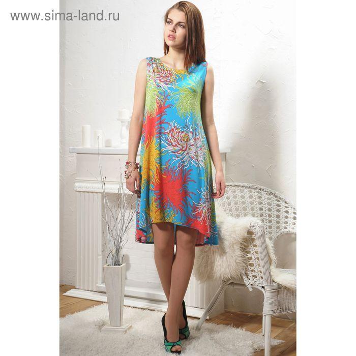 Платье, размер 46, рост 164 см, цвет голубой/зелёный/жёлтый (арт. 4780а)