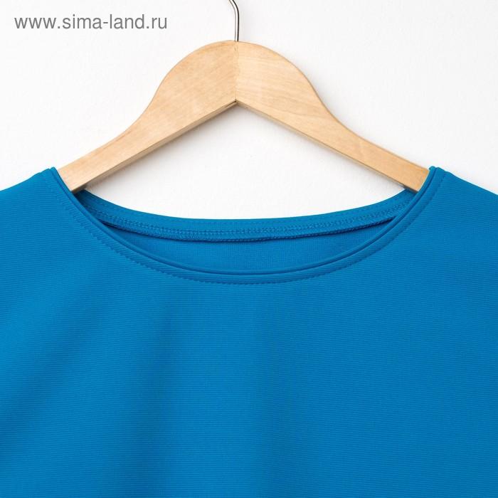 Блуза, размер 46, рост 164 см, цвет голубой (арт. 4731а)