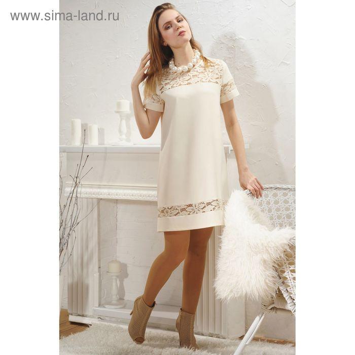 Платье, размер 48, рост 164 см, цвет кремовый (арт. 4772б)