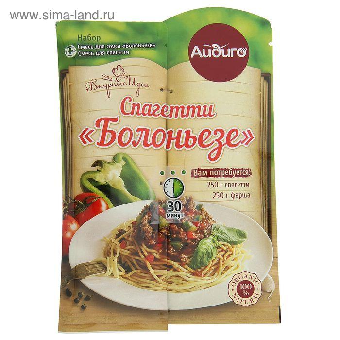 """Смесь для приготовления Спагетти """"Болоньезе"""" , """"двойной пакет"""" 40 гр. Айдиго"""