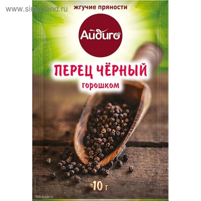 Приправа Перец черный гор. 10 гр. Айдиго