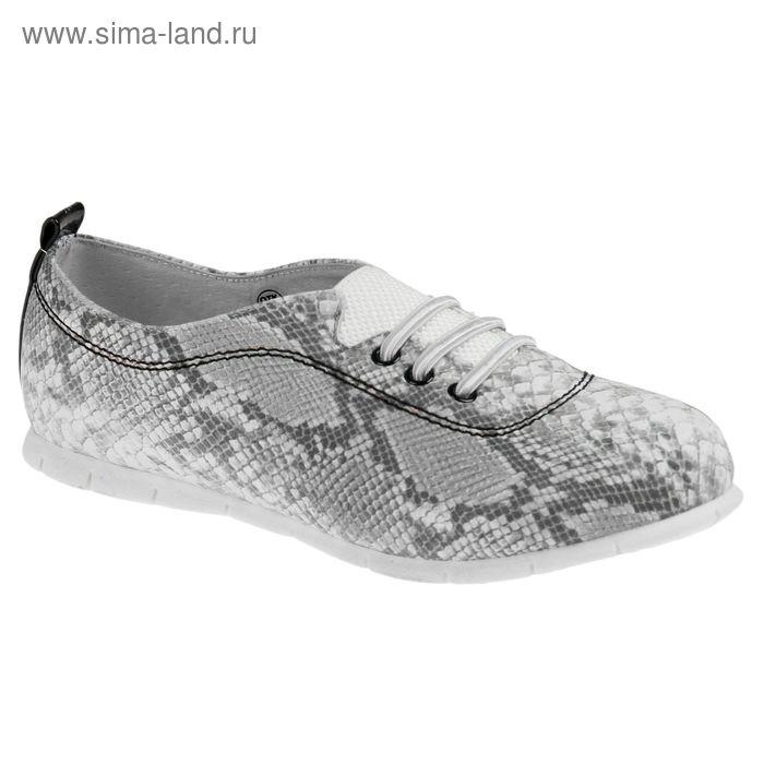 Полуботинки для девочек, цвет серый, размер 35 (арт. 21406)