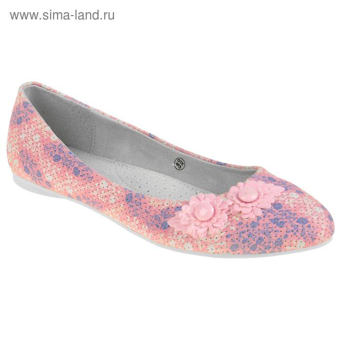 Балетки для девочки, цвет розовый, размер 35 (арт. 21811)