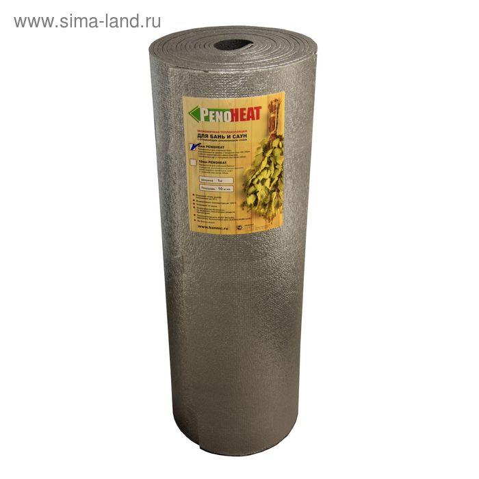 Пенохит 10 мм, 18 кв.м