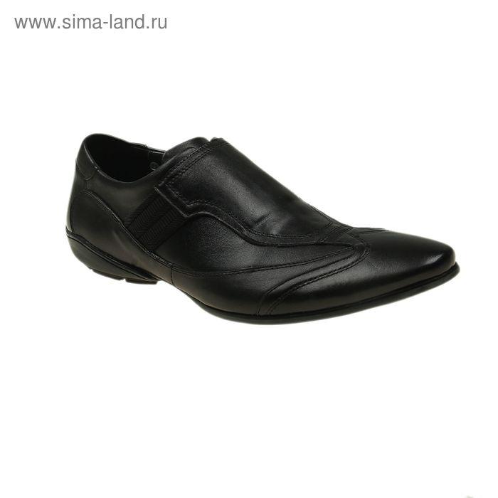 Туфли мужские, цвет чёрный, размер 41 (арт. SМ-25520)