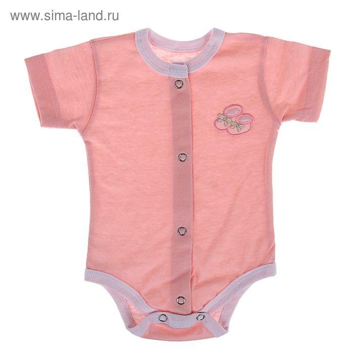 Боди, рост 62 см, цвет розовый (арт . 31-2ТР(Ку)-Ап)