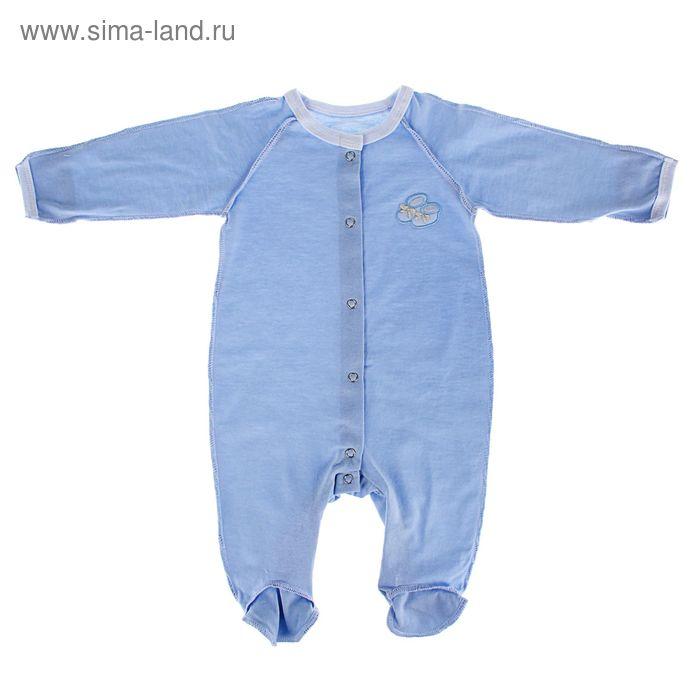 Комбинезон, рост 62 см, цвет голубой (арт . 30-11ТР(КУ)-Ап)