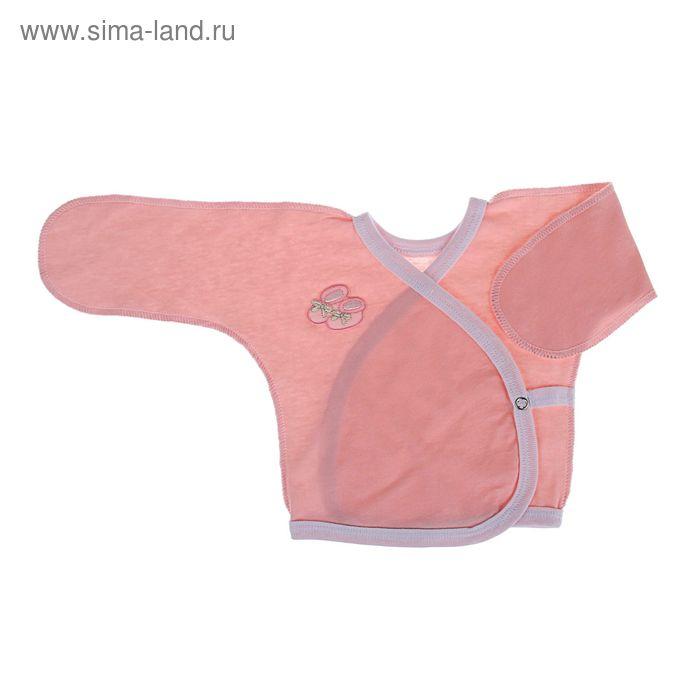Распашонка, рост 56 см, цвет розовый 31-2ТР(КУ)Ап