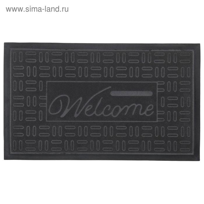 """Коврик придверный 45х75 см """"Welcome. Штрих"""", с окантовкой"""