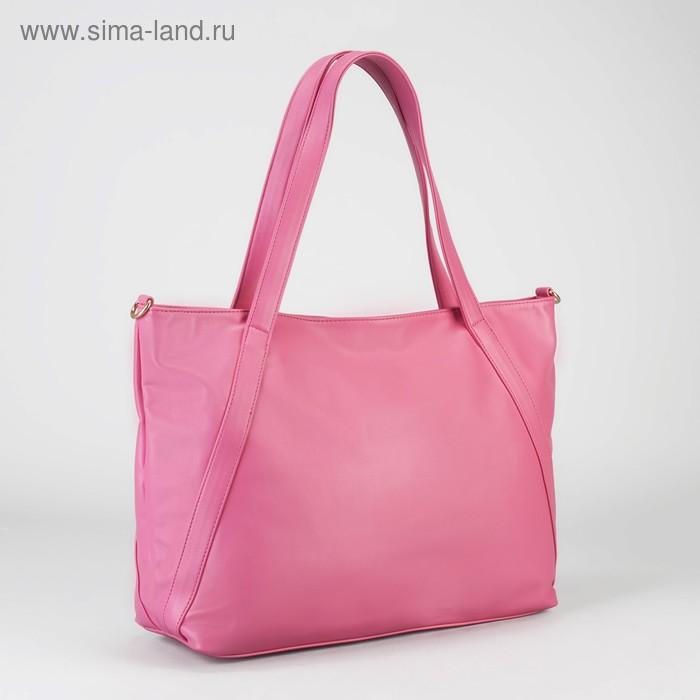 """Сумка женская на молнии """"Жаннет"""", 1 отдел, 1 наружный карман, розовая"""