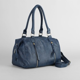 """Сумка женская на молнии """"Кейт"""", 1 отдел, 3 наружных кармана, длинный ремень, синяя"""