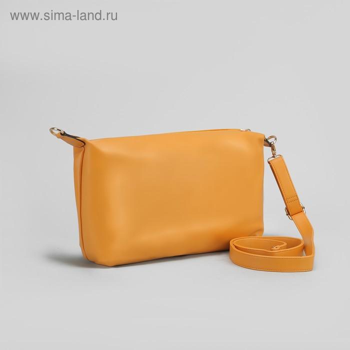 """Сумка женская на молнии """"Жаннет"""", 1 отдел, длинный ремень, оранжевая"""