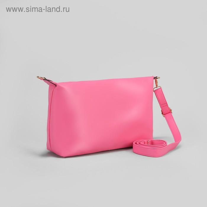"""Сумка женская на молнии """"Жаннет"""", 1 отдел, длинный ремень, розовая"""