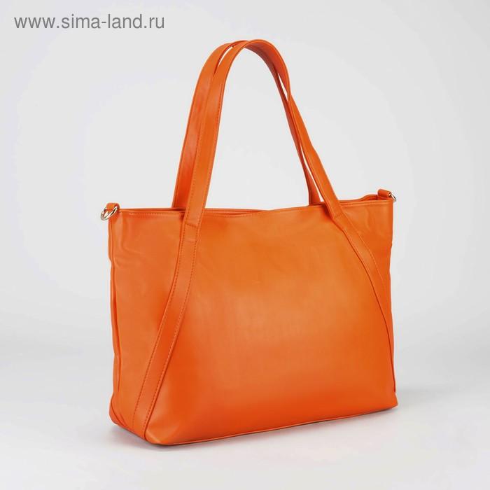 """Сумка женская на молнии """"Жаннет"""", 1 отдел, 1 наружный карман, цвет оранжевый"""