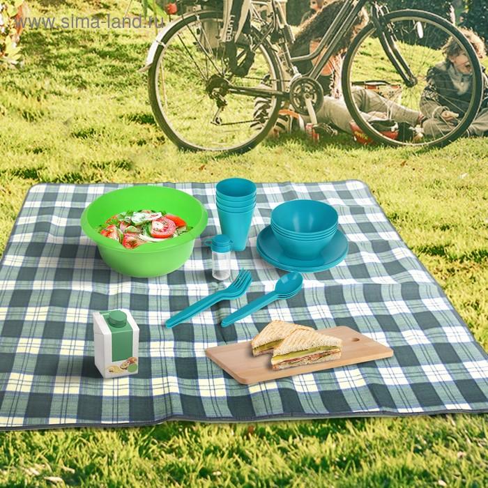Набор для пикника Picnic mini, цвет бирюзовый