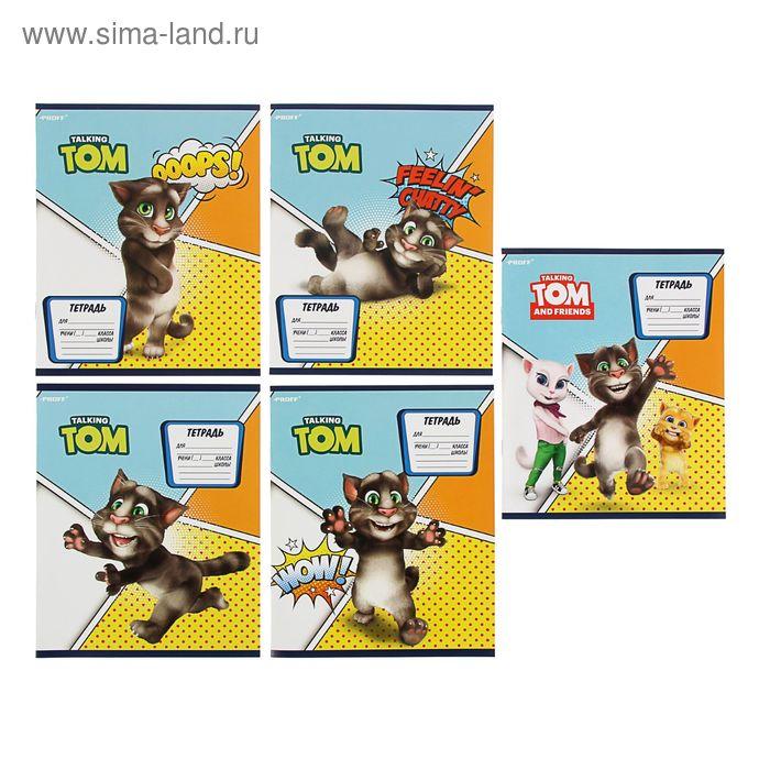 Тетрадь 12л кл Говорящий Том офсет/обл мел/картон 190г/м2, 5видов, микс TT16-EBS12