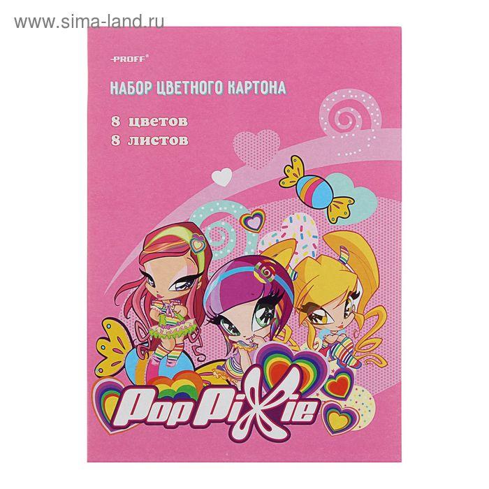 Набор цветн картона A4 8л 8цв PopPixie, мелованный PP16-CCS08