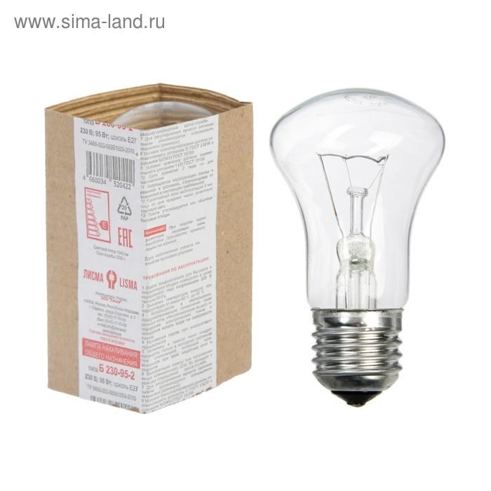 Лампа накаливания Б, Е27, 230 В, 95 Вт