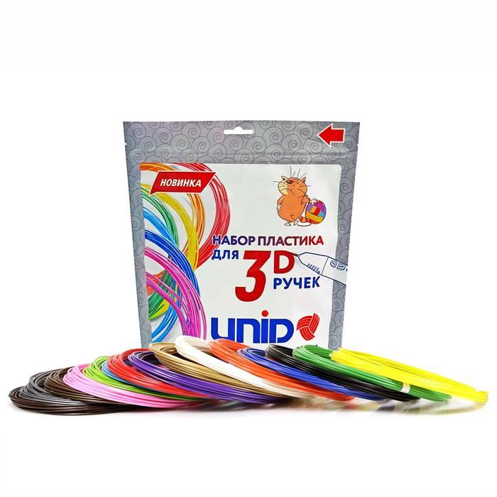 Пластик ABS-15, по 10 м, 15 цветов в наборе