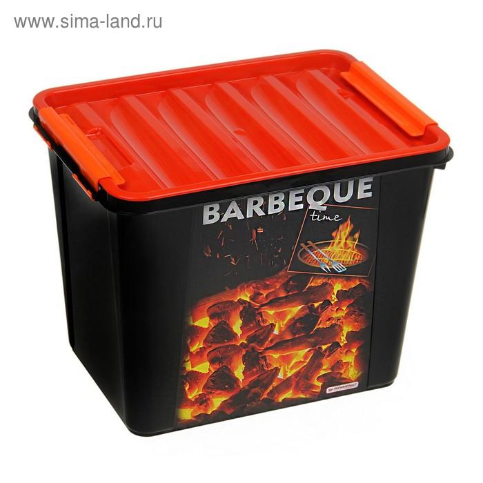 Ящик для угля 25 л Barbeque Time