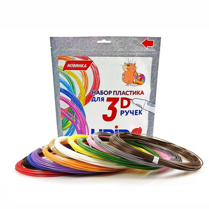Пластик ABS-12, по 10 м, 12 цветов в наборе