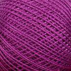 Фиолетовый 2112