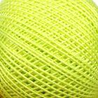 Зелёный 4702