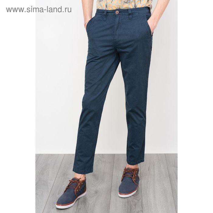 Брюки мужские, цвет тёмно-синий, размер 46 (S), рост 176 см (арт. 619043712)