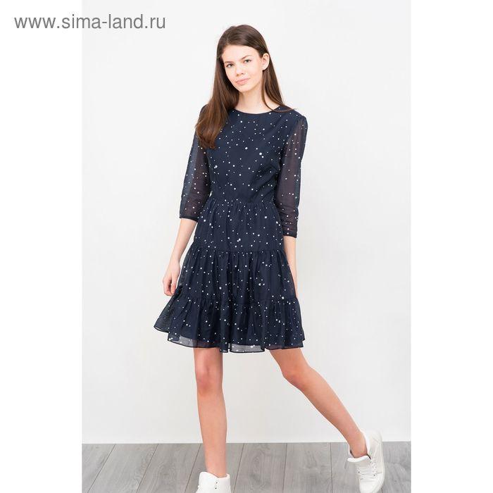 Платье женское, цвет тёмно-синий, размер 44 (S), рост 170 см (арт. 1611318558)